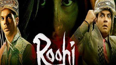 लॉकडाउन के बाद पहले दिन सबसे ज्यादा कमाई करने वाली फिल्म बनी Roohi, राजकुमार-जाह्नवी की फिल्म ने किया इतने करोड़ का बिजनेस
