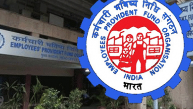 EPFO: Employees Provident Fund Organization will announce interest rates on today, interest may increase from 8.30 to 8.50 percent