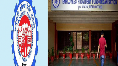 Provident Fund: EPFO ​​gives relief to 6 crore employees, there is no change in the interest rates on PF, interest will be given at the rate of 8.5 percent only.