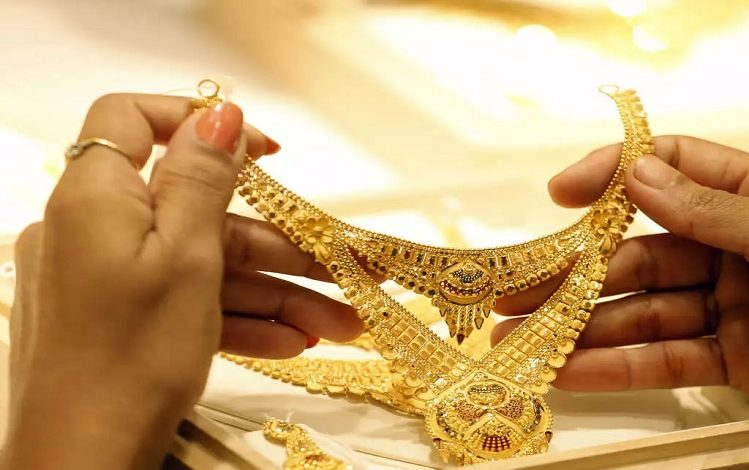 Now gold has become so expensive, know today