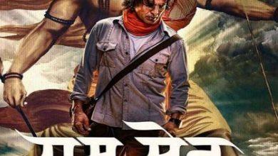 Corona के कारण बॉलीवुड में मचा कहर, Akshay के बाद फिल्म राम सेतू के 45 आर्टिस्ट हुए संक्रमित