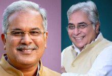 CM भूपेश के फैसले राज्य के आर्थिक विकास और तरक्की की दिशा में मील का पत्थर साबित होंगे : वोरा