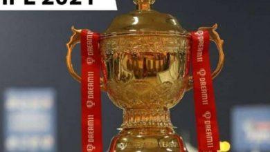 इस देश में होंगे IPL-14 के बचे हुए मैच, BCCI ने लिया फैसला