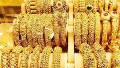 Gold की कीमत में आई गिरावट, सस्ता होने का ये है कारण!