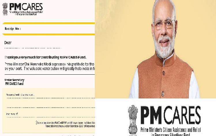 PM-CARES For Childrens Scheme  : कोरोना से अनाथ हुए बच्चों के लिए PMO से बड़ी घोषणा, 18 साल की उम्र तक हर महीने आर्थिक सहायता, 23 साल का होने पर पीएम केयर्स से 10 लाख रुपये का फंड