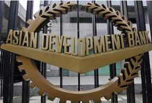 Asian Dev Bank approves USD 250 mn loan to support Bangladesh social development program