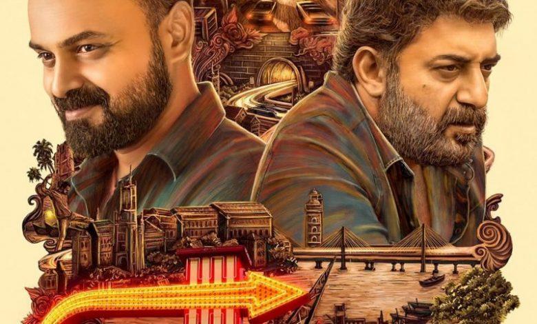 Arvind Swamy starrer 'Ottu,' poster released today.