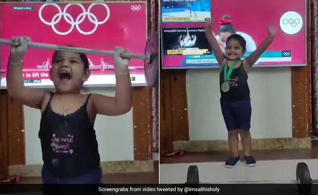 मीराबाई चानू की नकल करने वाली लड़की का वीडियो वायरल
