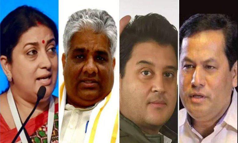 Cabinet committees का पुनर्गठन: स्मृति, सिंधिया, सोनोवाल महत्वपूर्ण समितियों में शामिल