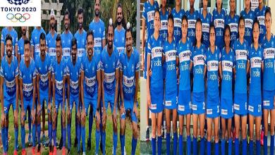 24 जुलाई को पुरुष हॉकी टीम का पहला मुकाबला न्यूजीलैंड से, मेंस टीम 20वीं और वुमंस टीम तीसरी बार ओलंपिक में ले रही है हिस्सा, हॉकी का पूरा शेड्यूल देखें ?