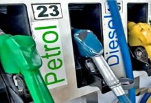 Good news about petrol-Diesel prices, know what today
