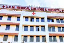 चन्दूलाल चन्द्राकर मेमोरियल अस्पताल और मेडिकल कॉलेज में भर्ती के लिए 1 हज़ार 41 पद मंजूर