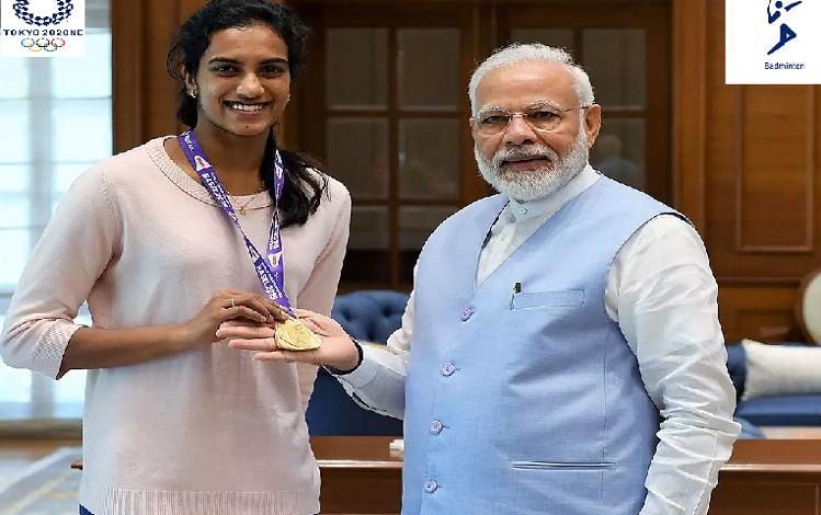 देश के लिए टोक्यो ओलंपिक में ब्रॉन्ज मेडल जीतने वाली स्टार शटलर पी.वी सिंधू 3 अगस्त को भारत पहुंचेंगी, पीएम मोदी के संग 'आइसक्रीम दावत' में लेंगी हिस्सा