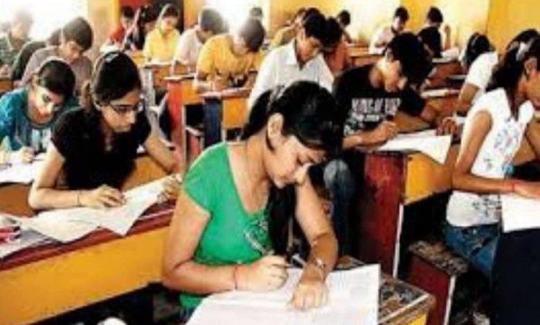 सीबीएसई बारहवीं की विशेष परीक्षा 16 अगस्त से, मौजूदा अंकों से नाखुश छात्रों के लिए मौका