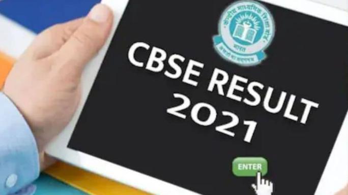CBSE 10वीं परिणाम 2021 घोषित, देखें रिज़ल्ट