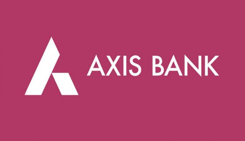 Axis Bank ने 35K करोड़ रुपये की ऋण जुटाने की योजना के तहत जारी किया नया बांड