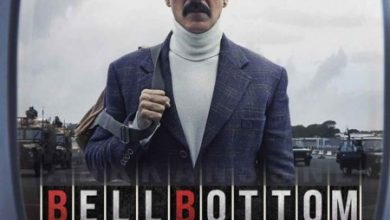 Bell Bottom trailer is to be out on THIS date...