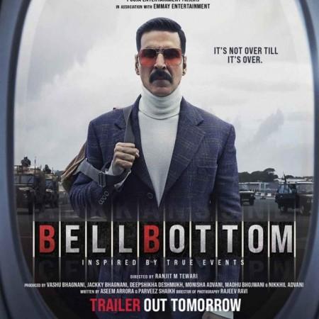 Bell Bottom trailer : इस तारीख को रिलीज होगा बेल बॉटम का ट्रेलर…