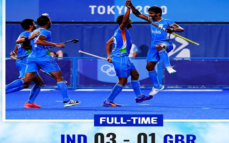 भारतीय पुरुष हॉकी टीम ने ग्रेट ब्रिटेन को 3-1 से हराकर 41 साल बाद ओलंपिक हॉकी के सेमीफाइनल में बनाई जगह
