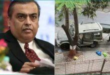 Mukesh Ambani Threat Case: NIA seizes phones seized from IM chief