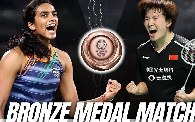 Tokyo Olympics 2020 : भारत की स्टार शटलर पी.वी सिंधू ने चीनी खिलाड़ी बिंग जिआओ के खिलाफ पहला गेम 21-13 से जीता, दूसरे सेट में भी सिंधू ने बनाई बढ़त, कांस्य पदक जीत के करीब भारत