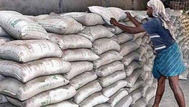 महंगाई की एक और मार, सीमेंट अब 350 रुपए पार