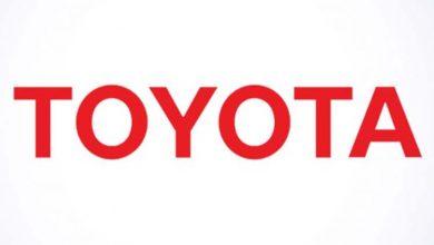 टोयोटा एक अक्तूबर से वाहनों की कीमत में दो प्रतिशत तक की वृद्धि करेगी