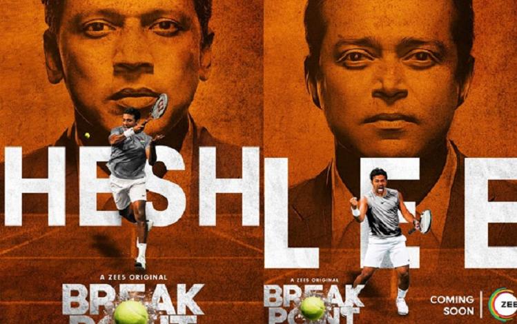 लंबे अंतराल के बाद साथ दिखेंगे Mahesh Bhupathi और Leander Paes….'BREAK POINT' में बड़े पर्दे पर दिखेगी दोनों की ग्रैंडस्लेम जीतने की कहानी