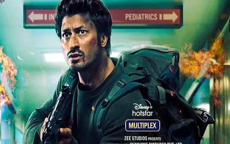 विद्युत जामवाल की फिल्म 'सनक' डिज्नी+ हॉटस्टार मल्टीप्लेक्स पर होगी रिलीज