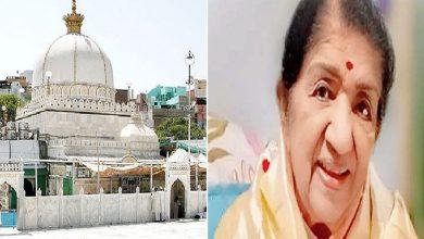 Lata Mangeshkar के 92वें जन्मदिन पर ख्वाजा मोइनुद्दीन चिश्ती की दरगाह में चादर की पेश