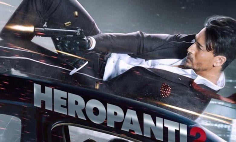 Tiger Shroff और तारा सुतारिया की 'Heropanti 2' 2022 की ईद पर होगी रिलीज