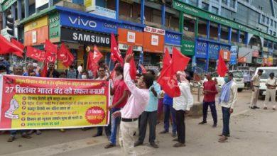 छत्तीसगढ़ बंद : किसान आंदोलन ने जताया आभार, भाजपा बोली असफल