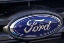प्रदेश से फोर्ड कारों की विदाई, शाैकीनाें काे झटका, इस बार धनतेरस में नहीं मिलेगी