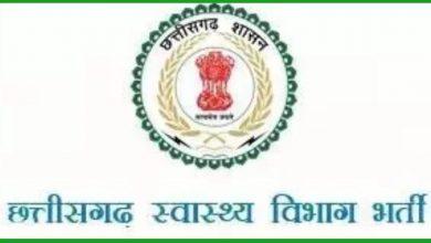 स्वास्थ्य विभाग में खाली 4 हजार पदों में सीधी भर्ती के लिए वित्त विभाग की सहमति