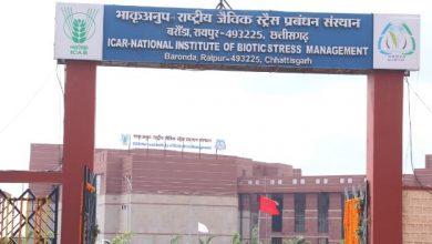PM मोदी ने रायपुर के राष्ट्रीय जैविक स्ट्रेस प्रबंधन संस्थान को राष्ट्र के नाम किया समर्पित