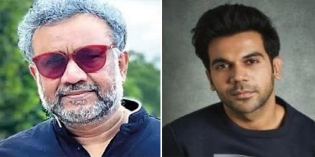 अनुभव सिन्हा की फिल्म 'भीड़' में नजर आएंगे राजकुमार राव