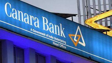 केनरा बैंक का शुद्ध लाभ सितंबर तिमाही में दोगुना बढ़कर 1,333 करोड़ रुपये