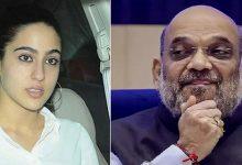 गृहमंत्री अमित शाह को बर्थडे विश करना सारा अली खान को पड़ा महंगा, इस कारण हुईं ट्रोलिंग की शिकार