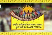 राष्ट्रीय आदिवासी नृत्य महोत्सव में भागीदारी के लिए 8 देशों की मिली सहमति
