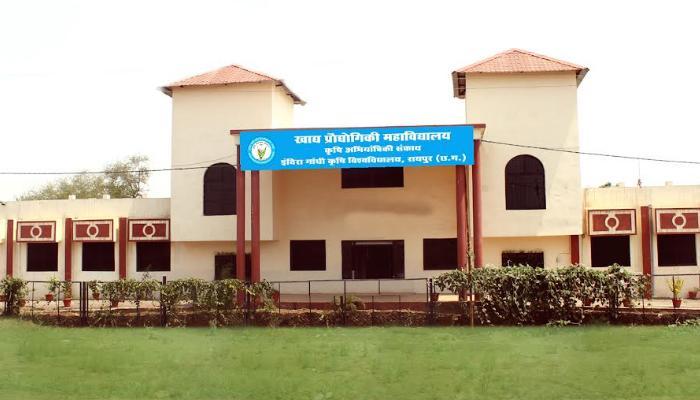 कृषि विश्वविद्यालय के पाठ्यक्रमों में 418 सीटों की बढ़ोतरी